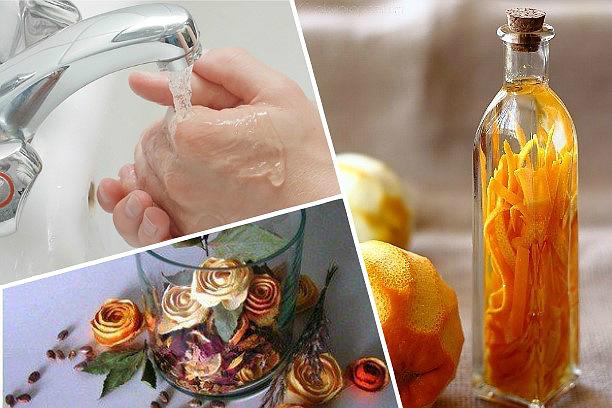 Апельсиновые корки для отбеливания зубов
