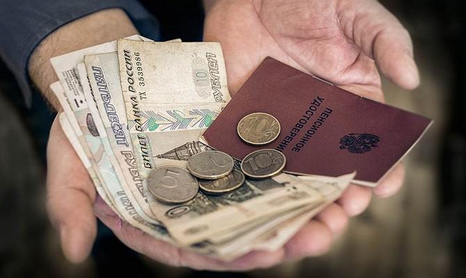 Отменят ли пенсию работающим пенсионерам в 2019 году?