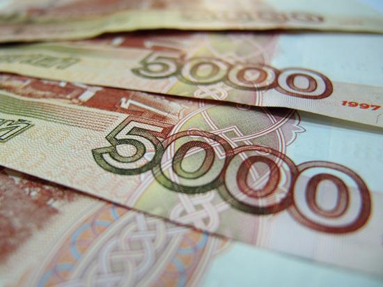 займы россии 2020 займы в минске без справок срочно без проверки кредитной историей не рассрочка техники