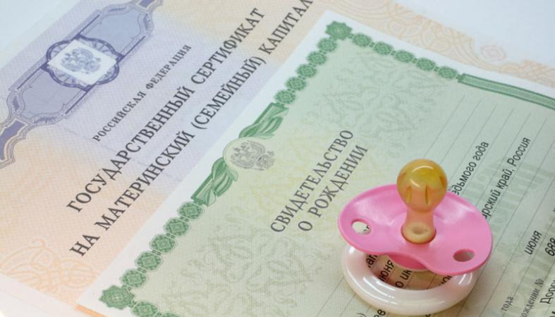 Горячая линия по вопросам материнского капитала пройдет в Карелии