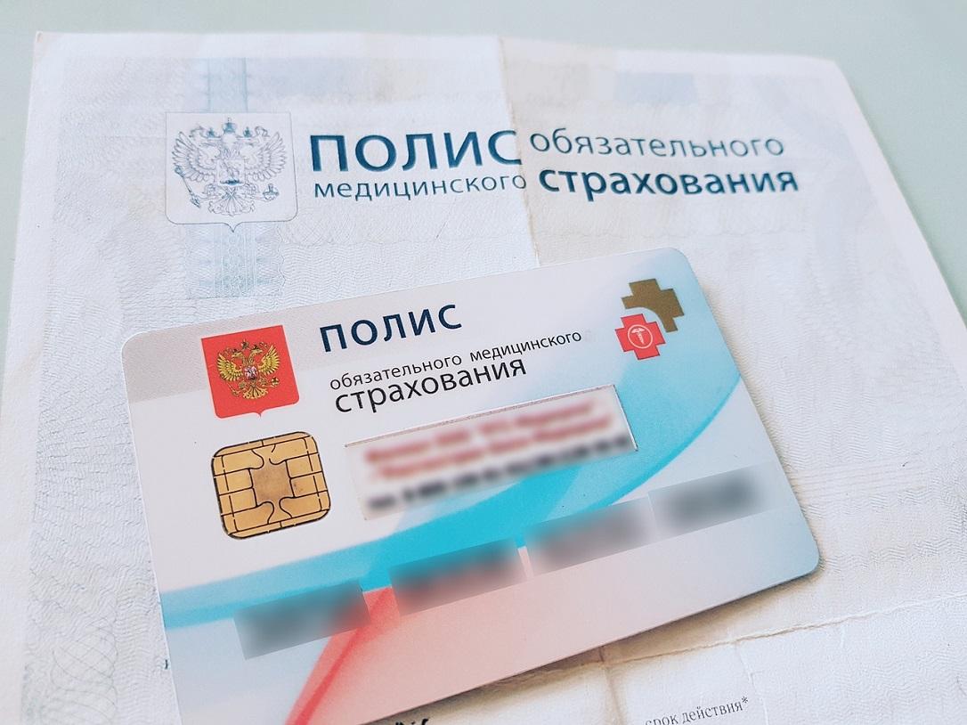 Как ускорить замену паспорта в 45 лет