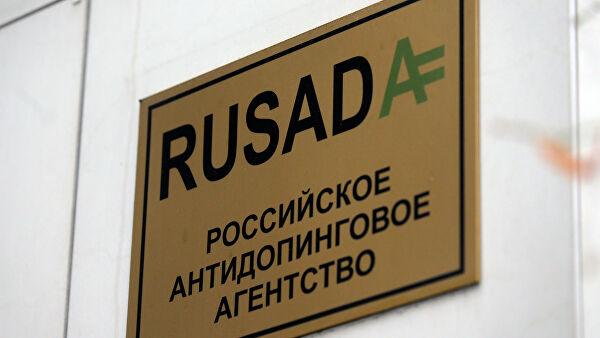 Борьба продолжается: набсовет РУСАДА не согласен с решением WADA