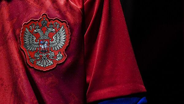 РФС: технический спонсор сборной России останется прежним