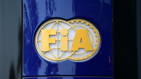 FIA прокомментировала санкции WADA в отношении России