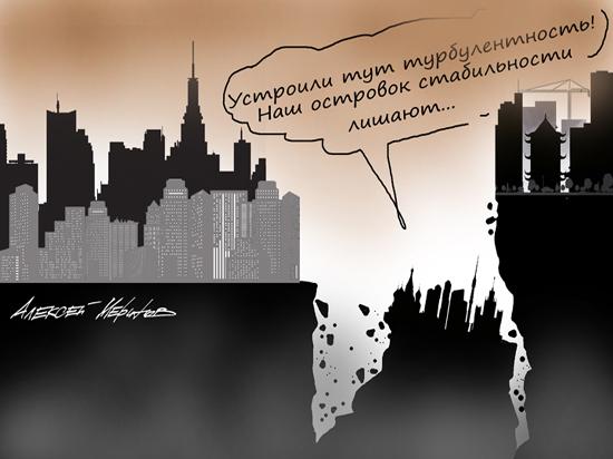 Песков времени: «островок» Россия оказался в окружении врагов