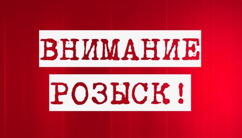 Скрывшийся от суда молодой человек разыскивается в Петрозаводске