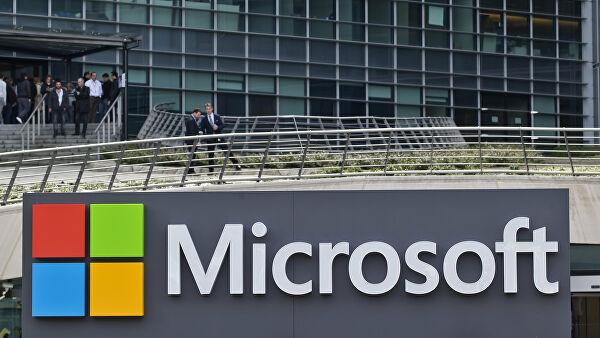 Эксперт объяснил, как повлияет отмена поддержки Windows 7 на банки