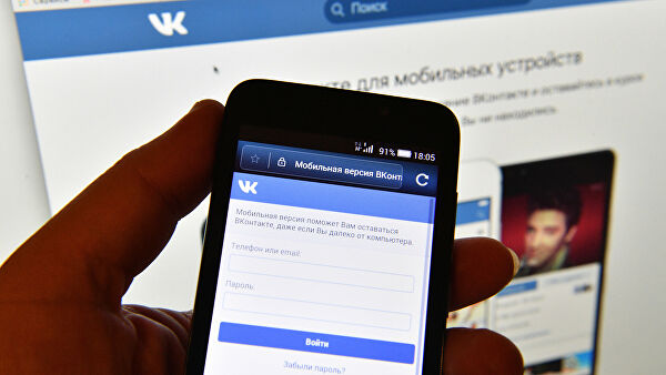 IT-эксперт назвал возможные причины сбоя в соцсети «ВКонтакте»