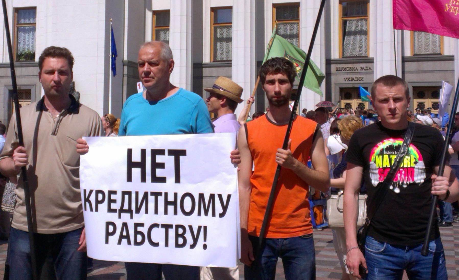 Заявки на кредит во все банки без справок и поручителей онлайн заявка смоленск