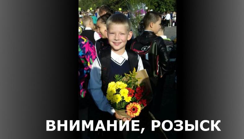 Ребенок бесследно пропал в Петрозаводске