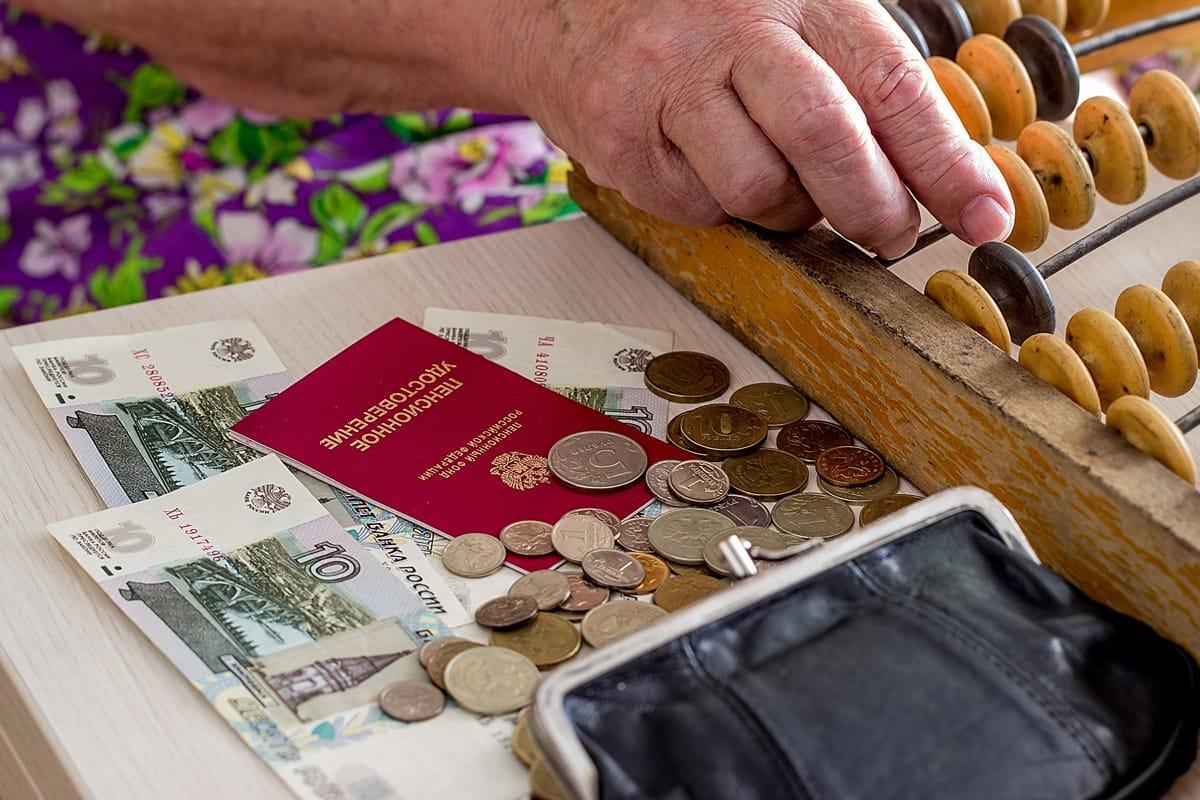Прибавка к пенсии 940 рублей: кому-то 15864 руб., а кому-то 25548 руб.