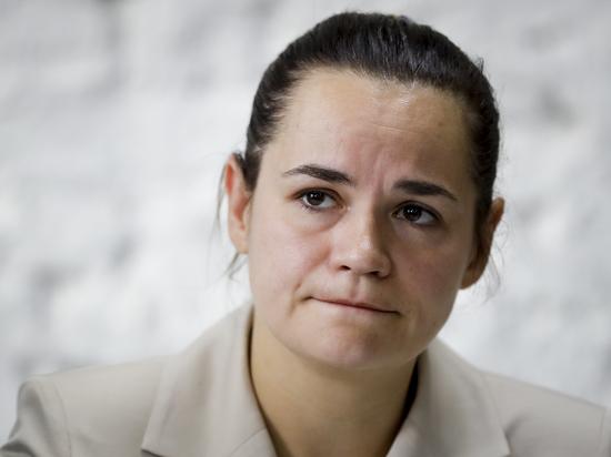 Светлана Тихановская стала выглядеть потерянной