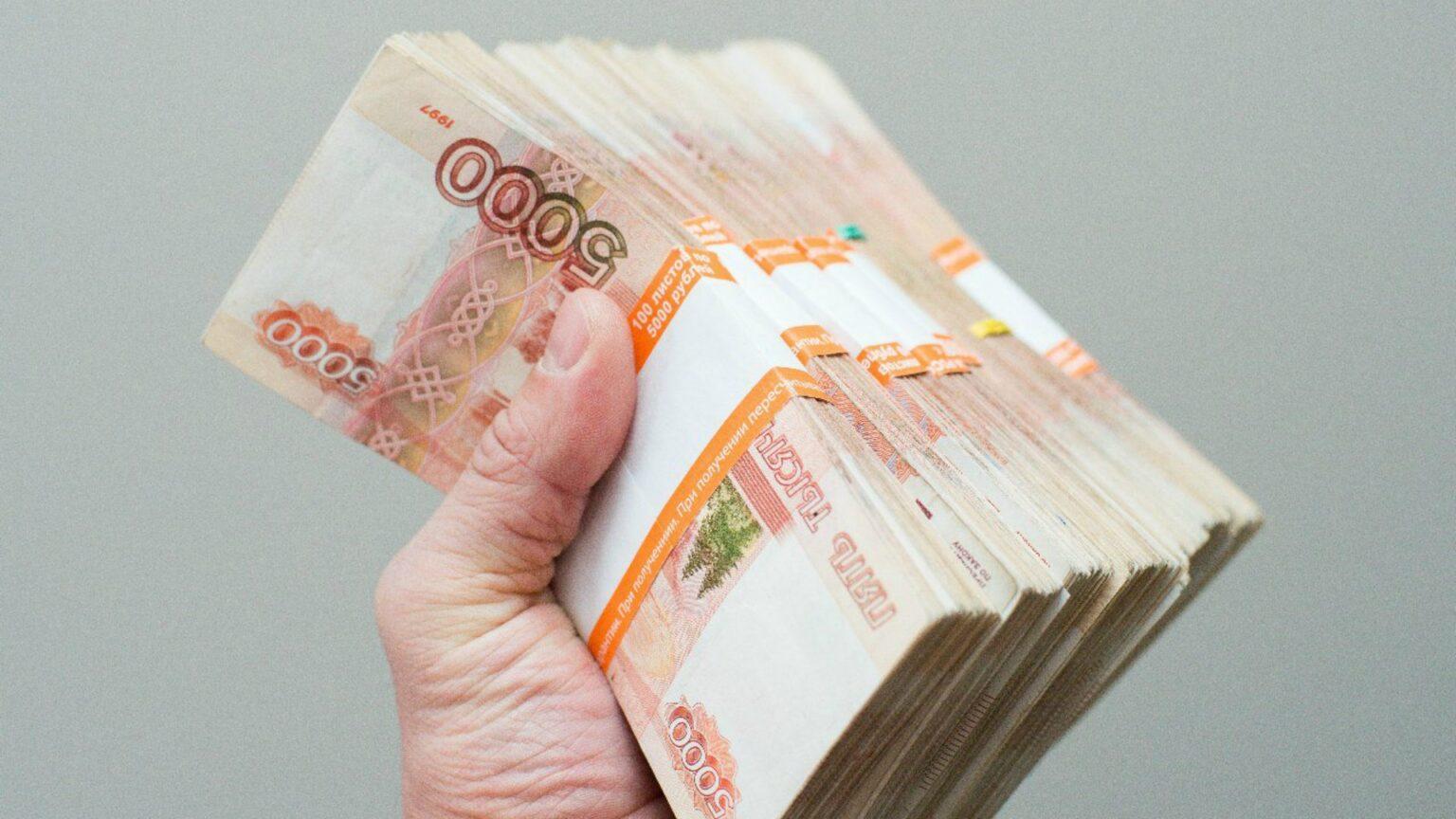 займу 150000 рублей