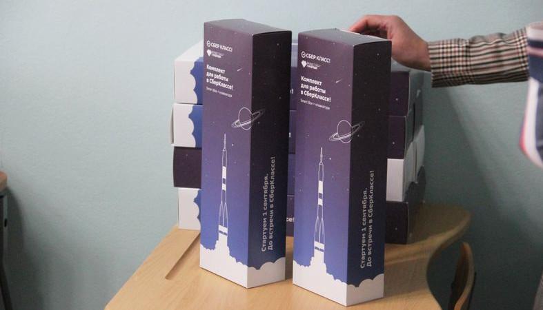 Учащиеся школ Карелии получат комплекты смартбоксов от Сбербанка