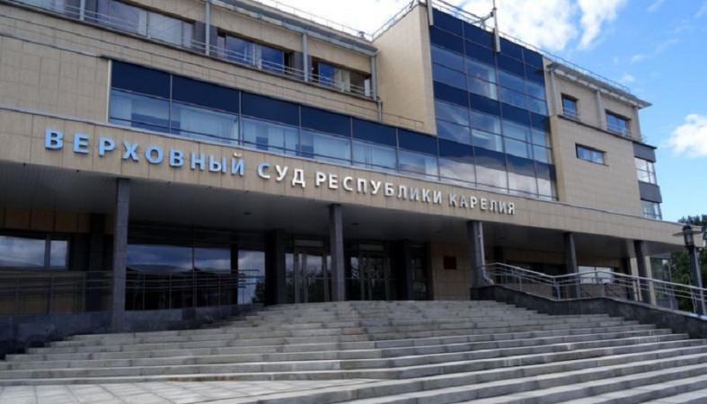 Верховный суд Карелии отложил рассмотрение апелляций по делу Дмитриева