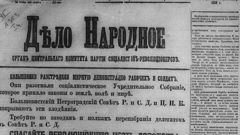 27 января 1918 года: рабочие Петрограда выступили против большевиков