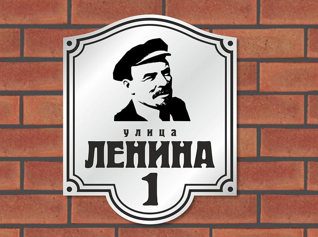 Советское прошлое: где до сих пор не желают отказываться от него