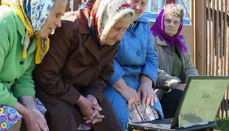Пенсионеров приглашают на курсы компьютерной грамотности