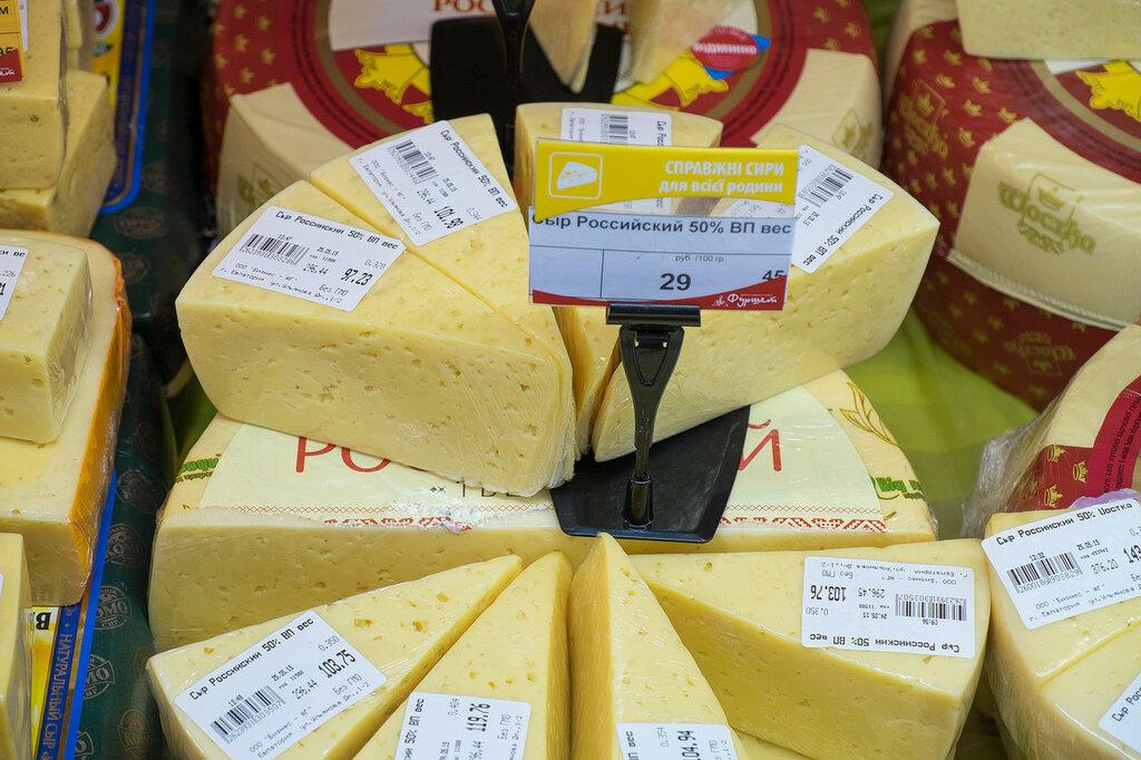 Росконтроль проверил Российский сыр и нашел лучший