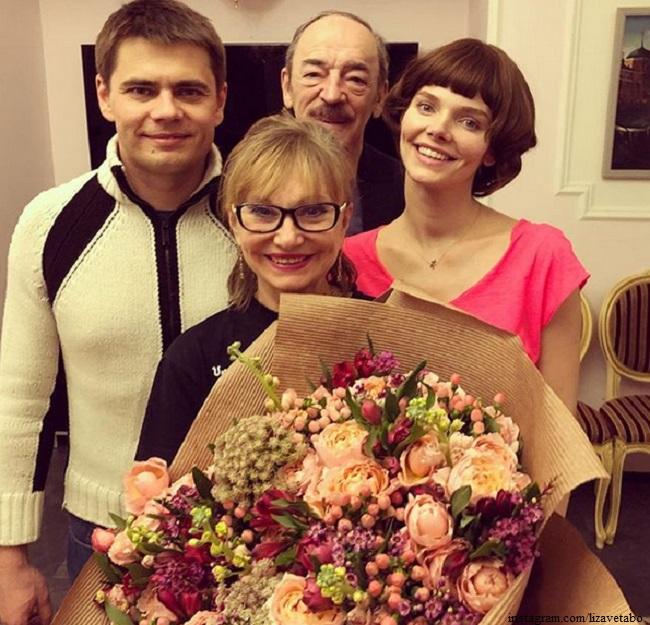 Елизавета Боярская призналась, что могла бы стать домохозяйкой