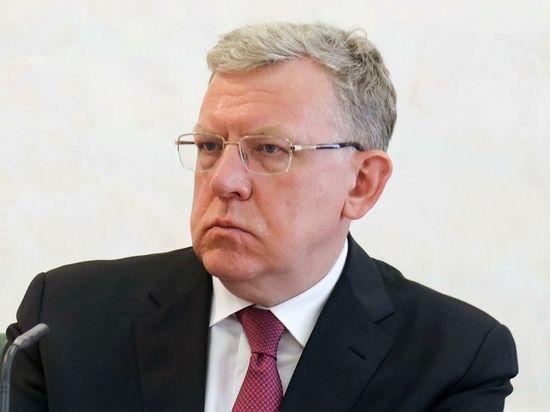 Кудрин предрек катастрофический рост числа бедных в России