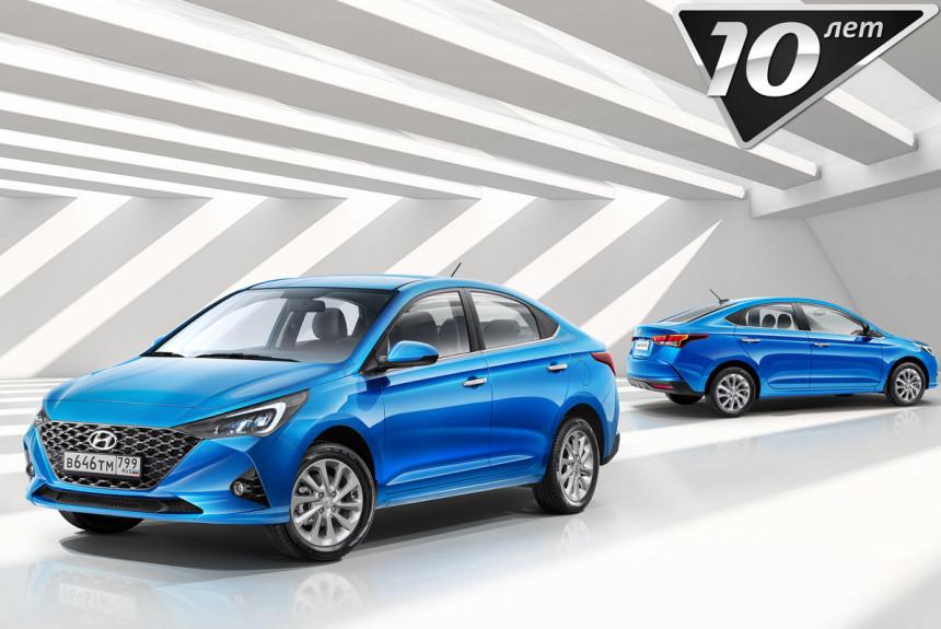 Объявлены цены на юбилейные седаны Hyundai Solaris