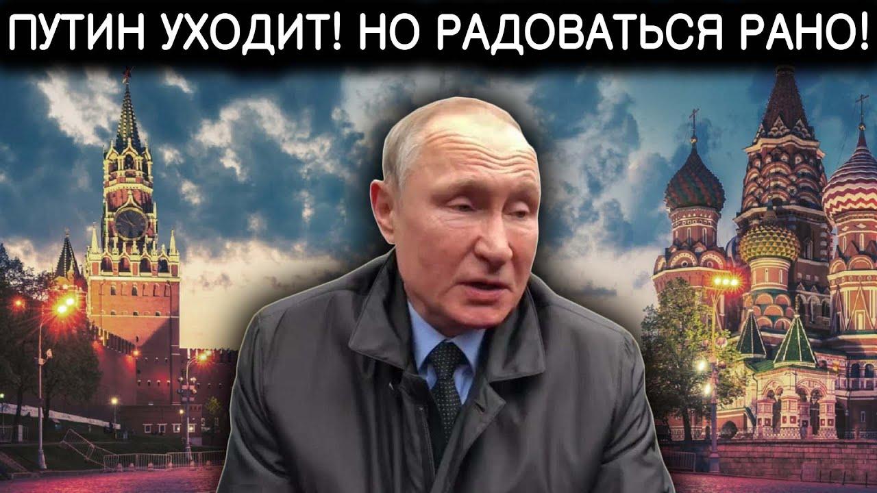 Кто станет президентом в случае отставки Путина? Называем наиболее вероятных кандидатов.
