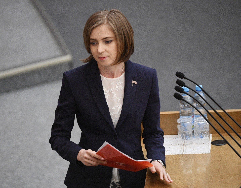 Поклонская ответила Литве о требовании 800 млрд долларов за советскую оккупацию