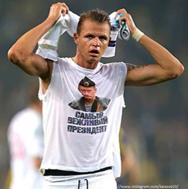 Дмитрий Тарасов опозорился рваными штанами