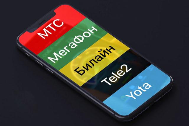 Названа страна с самым дешевым мобильным интернетом. Внезапно — это Россия