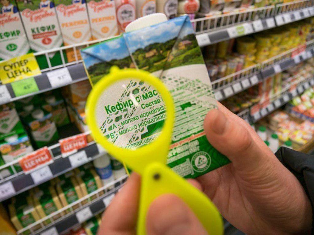 Как хитрят производители еды: 10 главных уловок на упаковках. Не дай себя обмануть