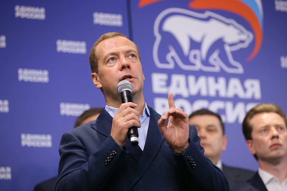 «Единая Россия» перестанет быть партией власти после сентябрьских выборов в Госдуму-2021