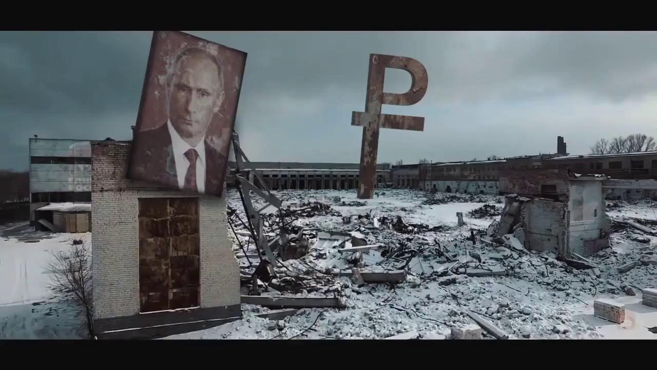 Что будет с Россией, когда её допилят и доделят