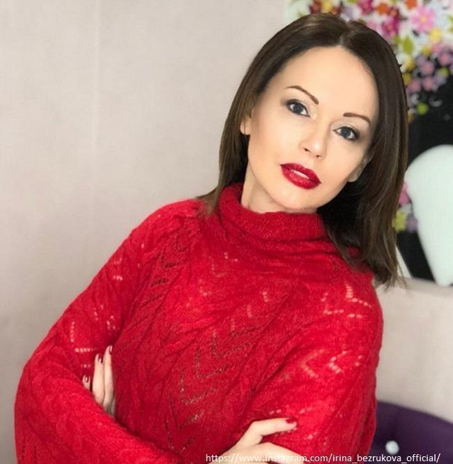 Ирина Безрукова показала фото со свадьбы