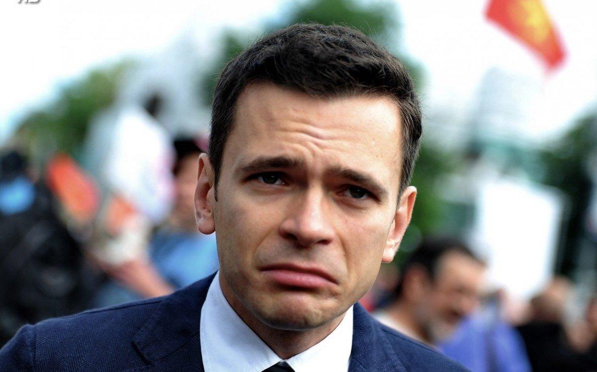 Илья Яшин отправил запрос на организаторов «Крымской весны 2021», на него начали собирать компромат и штрафовать