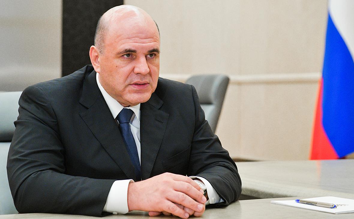 Мишустин подписал постановление об особом порядке оформления пособий и пенсий