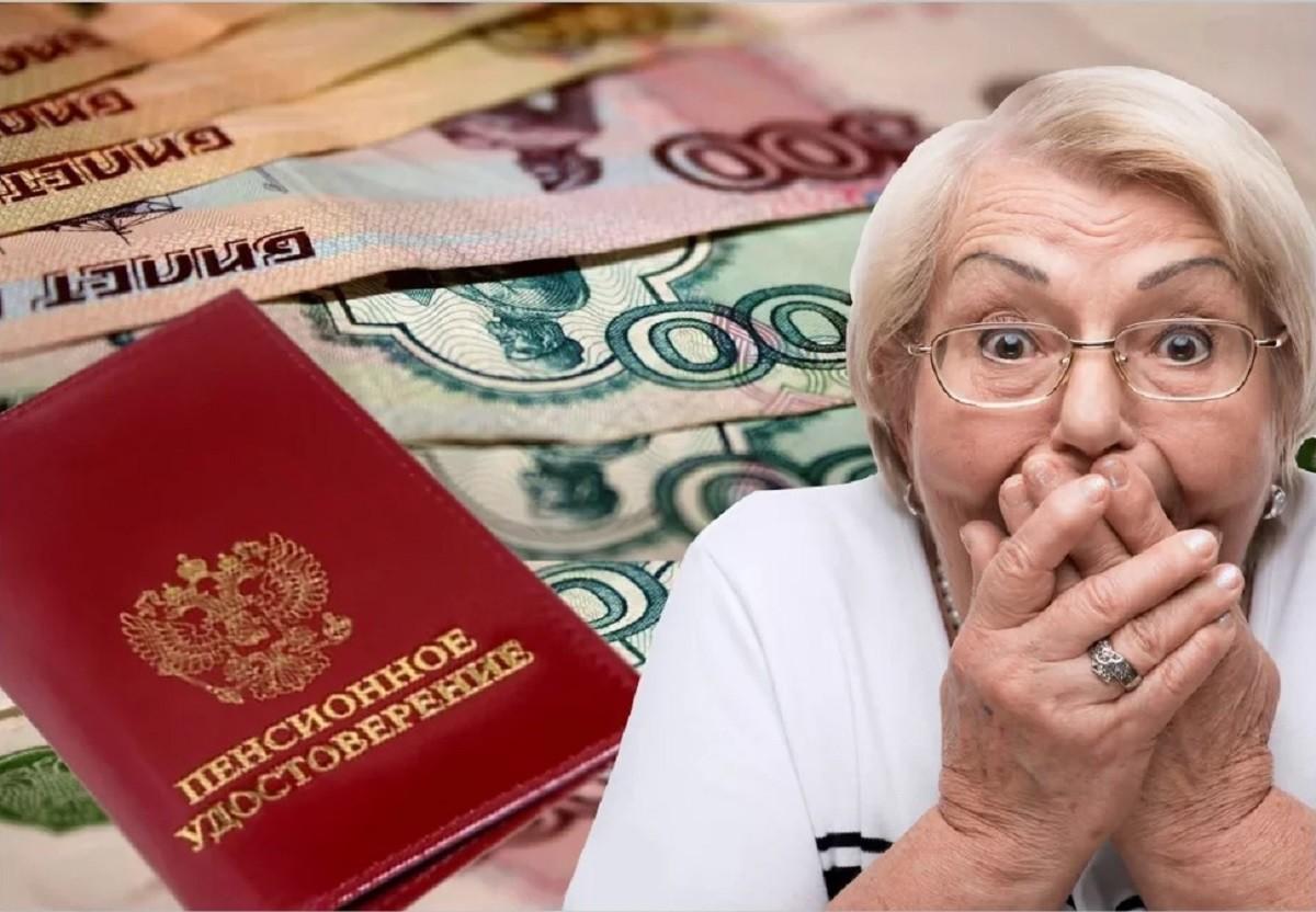Куда делось 10 триллионов рублей (денег, которые за последних 20 лет не получили люди, т. к. не дожили до пенсии)