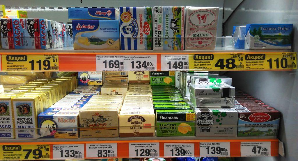 """Настоящее сливочное масло из """"Пятерочки"""" — 5 марок, одобренных экспертами"""