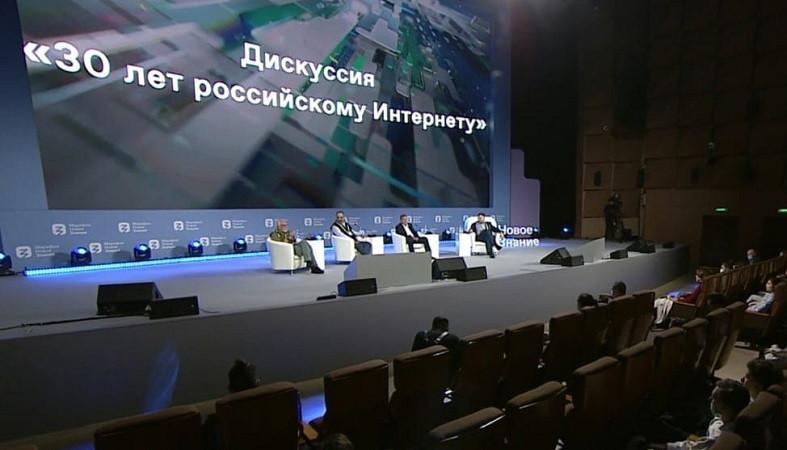Сегодня начался уникальный для России образовательный марафон