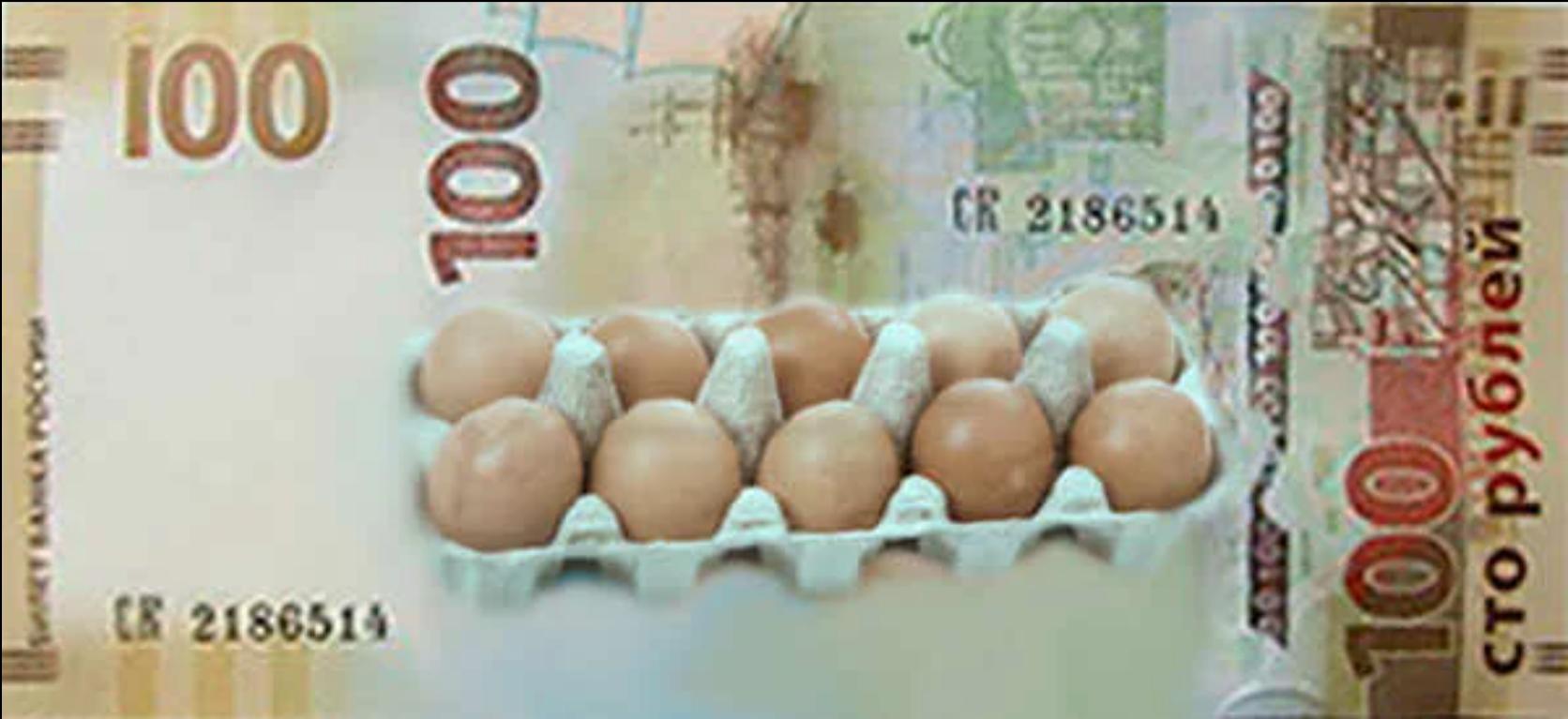 Что в ЦБ хотят изобразить на новой денежке и станет ли она от этого больше стоить?